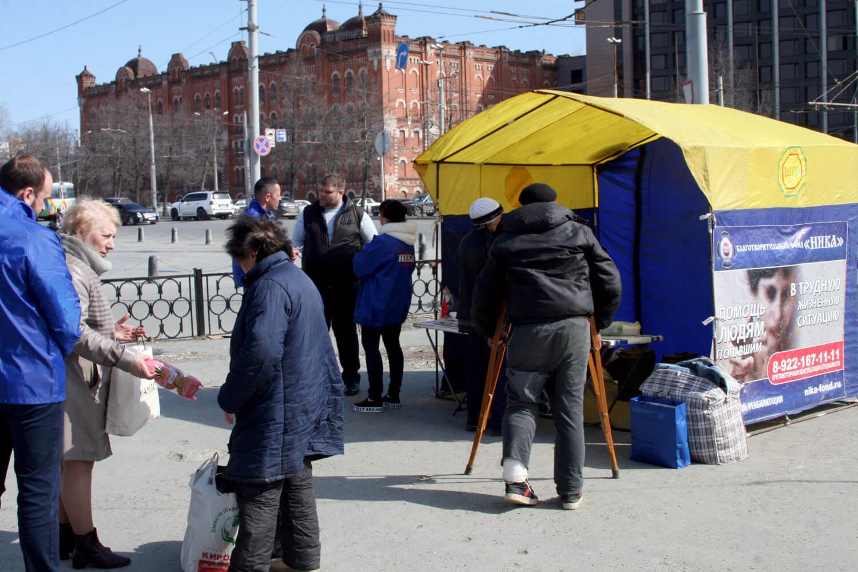 Благотворительность на привокзальной площади г. Екатеринбурга.