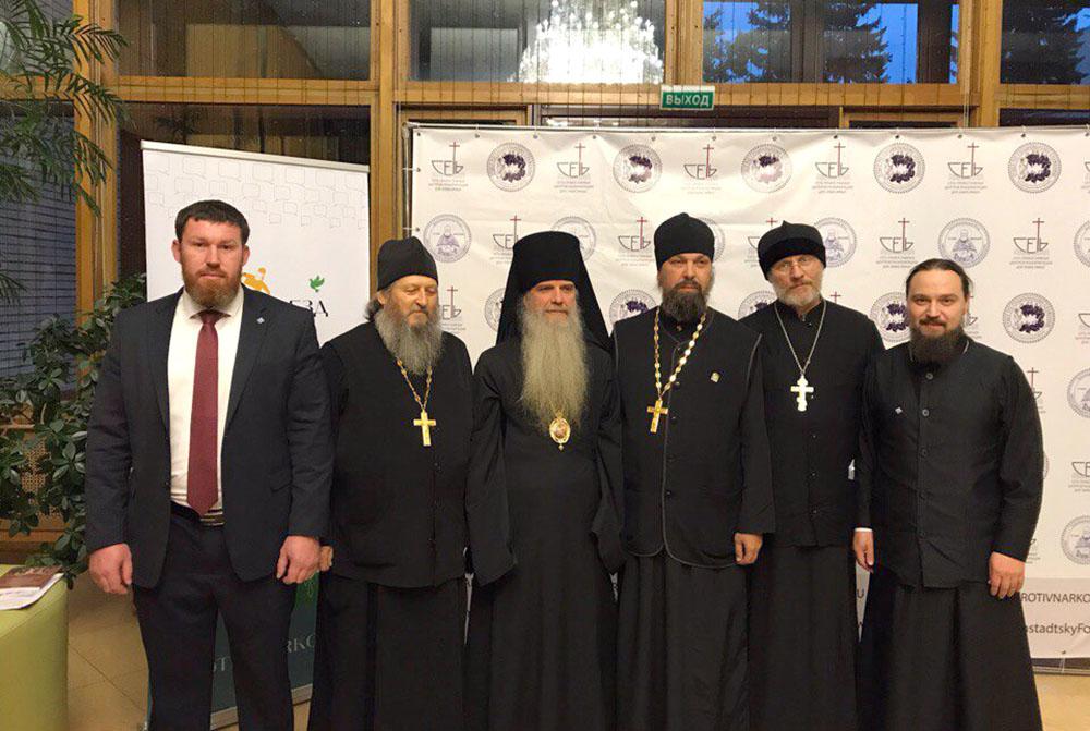 Православная реабилитация наркоманов в самаре что капают во время вывода из запоя