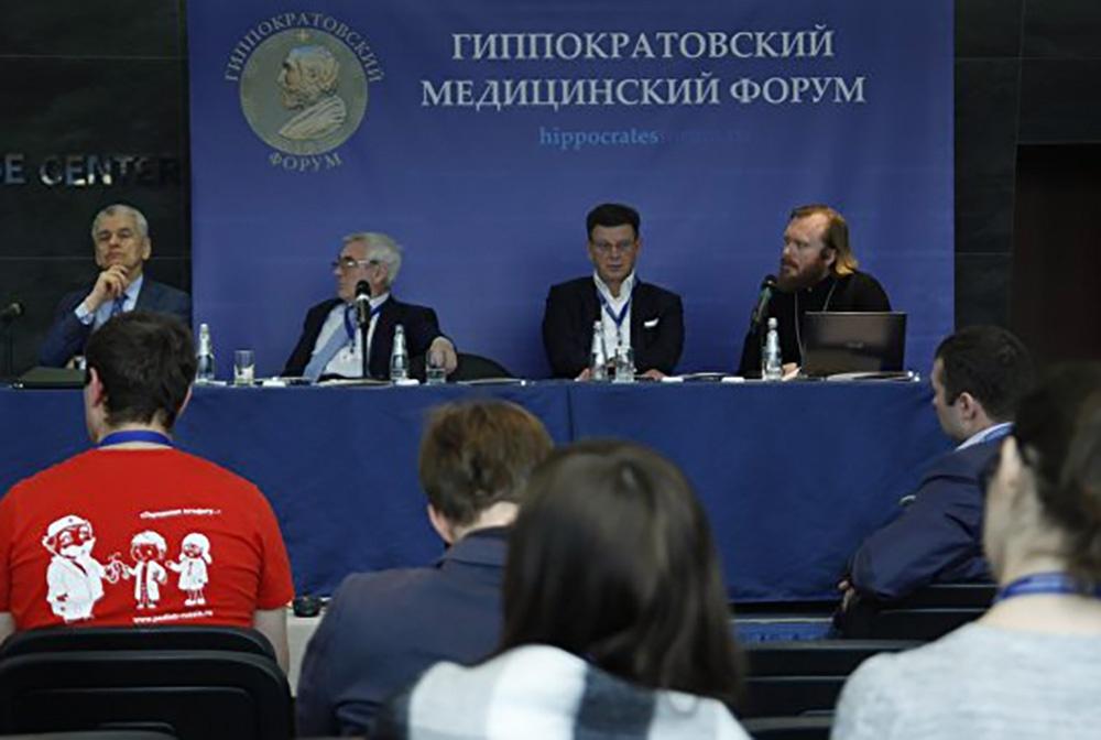 Участники Гиппократовского форума призвали власти вывести аборты из ОМС