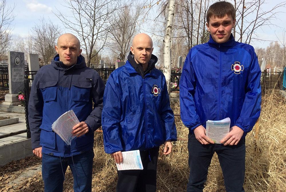 Радоница в г. Челябинск 2018