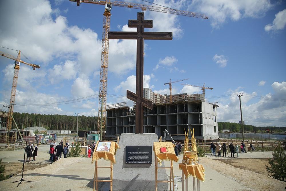 В День медицинского работника в Екатеринбурге заложен храм во имя страстотерпца врача Евгения Боткина