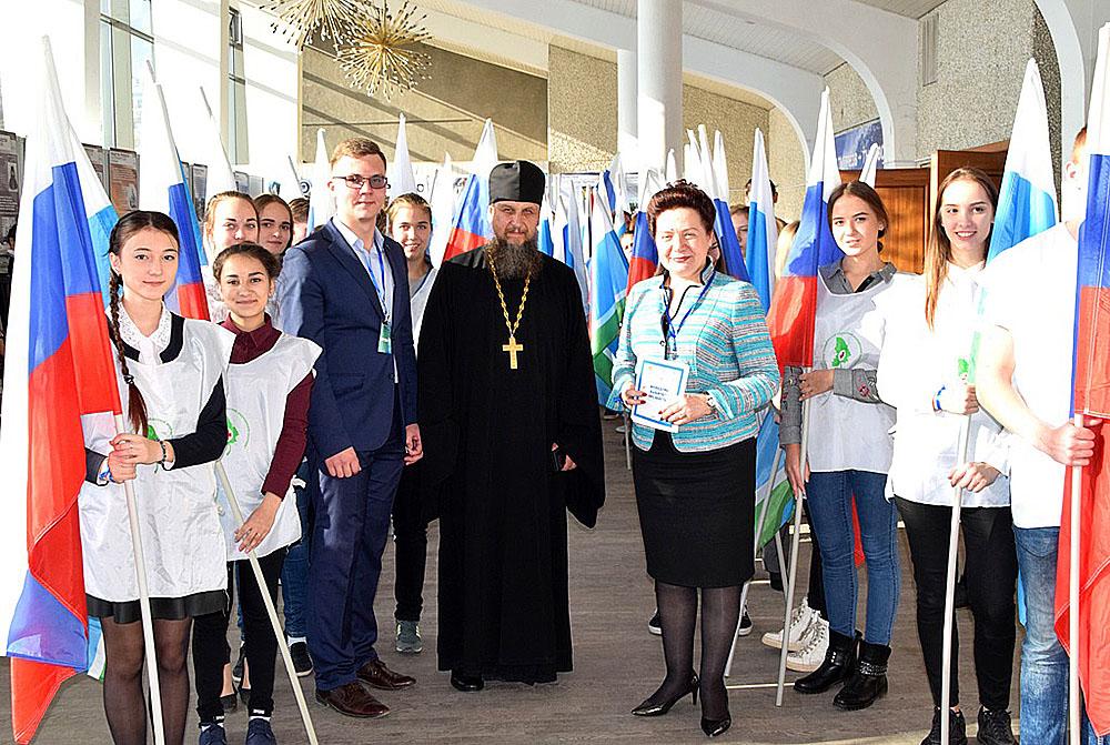 В Екатеринбурге пройдет форум «Молодежь выбирает трезвость»