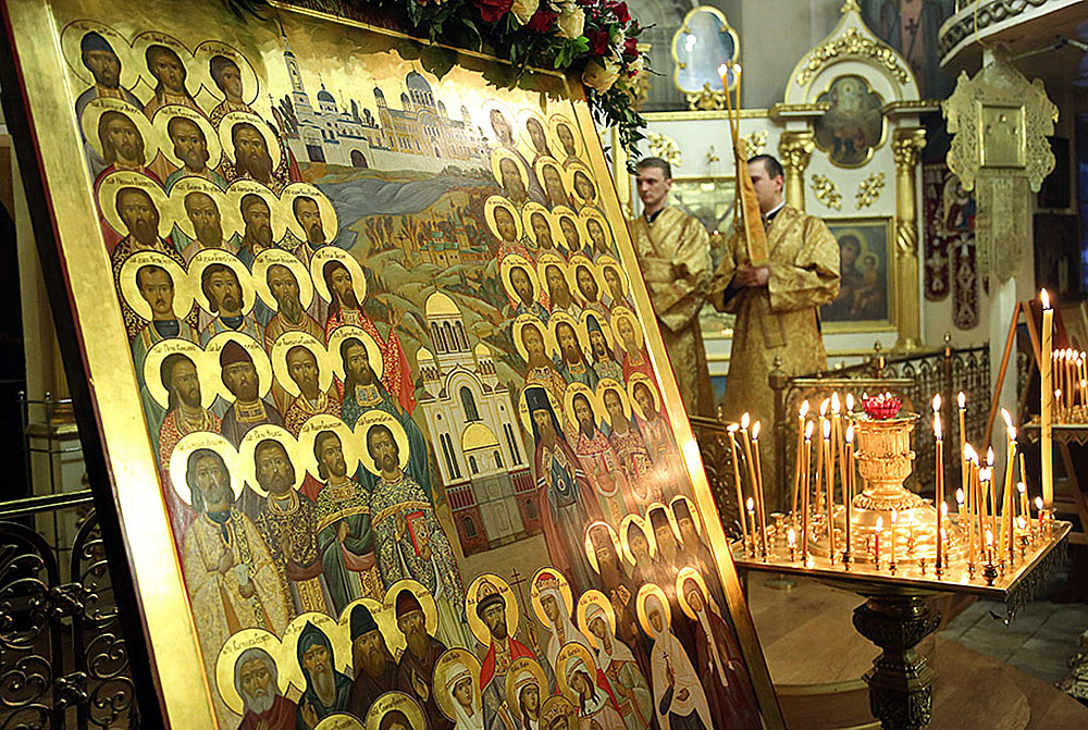 празднование Собора Екатеринбургских святых