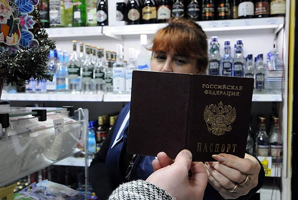 Запрет на покупку спиртного в России повысят до 21 года