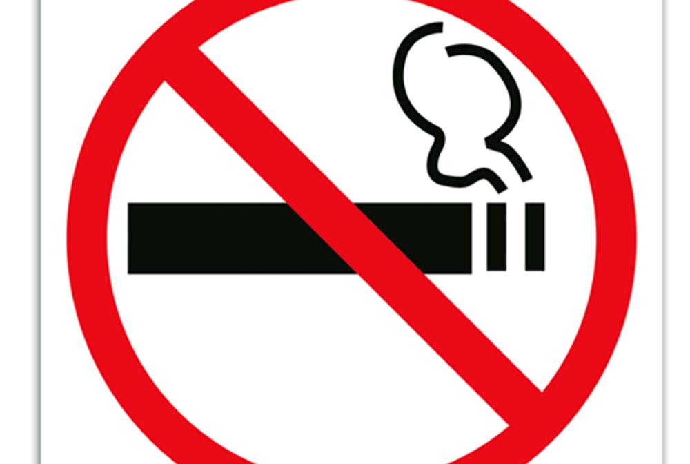 ограничат продажу табака