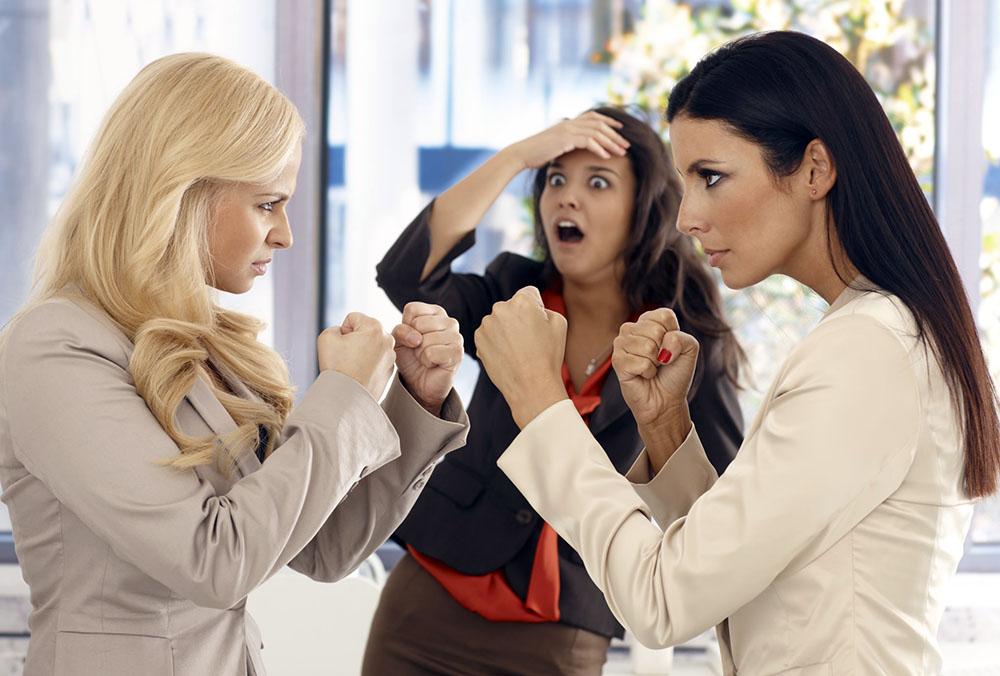 Как избежать скандалов на работе ?