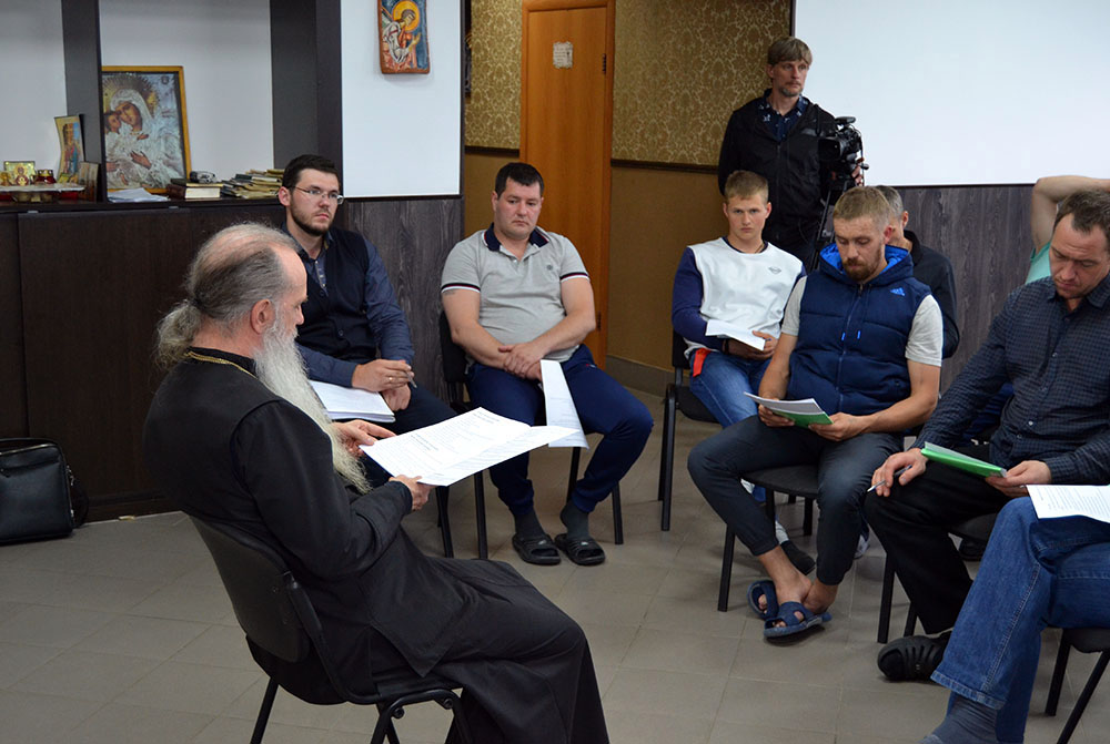 Состоялось очередное мероприятие в рамках реализации проекта по созданию ресурсных учебно-методических центров на территории Екатеринбургской Митрополии.